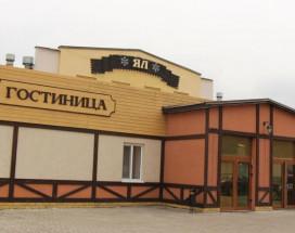 Ял | Нижнекамск | парк имени Г. Тукая | сауна |