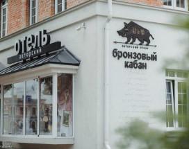 БРОНЗОВЫЙ КАБАН | Воронеж
