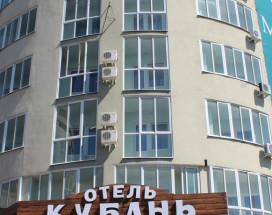 KUBAN ' | Voronezh