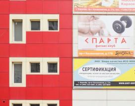 ФОРЕСТ ИНН | Г. КОРОЛЕВ | Сквер им. Лизы Чайкиной | Конференц-зал