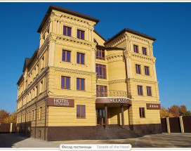 Гранд -Отель Classic | г. Армавир | возле исторического музея | сауна | конференц-зал