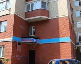 Отель Лев | г. Люберцы | возле ж/д вокзала | ресторан | конференц-зал