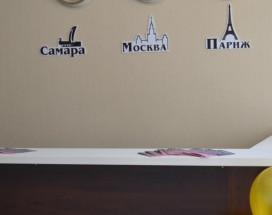 Априори | Сызрань | театр имени А. Н. Толстого | конференц-комплекс |