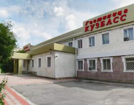 Курбасс   г. Шахты   Драматический театр   Конференц-зал