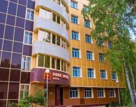 Park Wood - Академгородок | Новосибирск | Сквер 50 лет Советскому району | Парковка