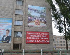ВЗЛЕТ | Ахтубинск | р. Ахтуба | Сауна |