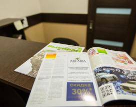 Аркадия | Кемерово | развлекательный центр Гринвич | трансфер |