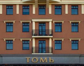ТОМЬ RIVER PLAZA | г. Кемерово | На берегу р. Томь | СПА-комплекс | Тренажерный зал