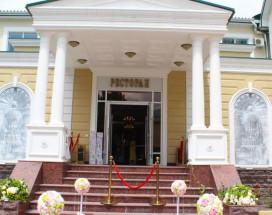 Эдельвейс | Черкесск | парк Покровской церкви | конференц-зал |
