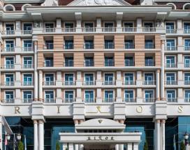 Rixos Almaty | Риксос Алматы | Алматы | Никольский собор | бизнес-центр |