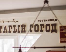 Staryi Gorod | Старый Город | Ковров | Музей завода В. А. Дегтярева | сейф |