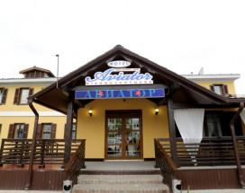 АВИАТОР | НИЖНЕВАРТОВСК | набережная реки Рязанский Еган | Сауна