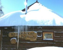 Kolhidskie Vorota | Колхидские Ворота | Мезмай | Родник | Верховая езда