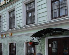ДИНАСТИЯ | г. Санкт-Петербург | С завтраком