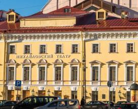 Огниво | Санкт-Петербург | река Нева | трансфер |