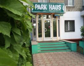 Biladgeo  Parkhaus | Петропавловск | Городской дом культуры | Парковка