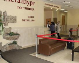 МЕТАЛЛУРГ | м. Новослободская | Cавеловская | Проспект Мира | Достоевская