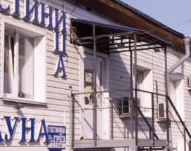 Гостиница Грез   Барнаул   р. Обь   Сауна  