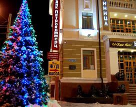 Волга | г. Энгельс | Пляж | Ресторан |