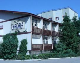 Chagala | г. Уральск | Церковь св. Николая | Фитнес-центр |