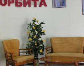Орбита | г. Усинск | Вознесенская церковь | Парковка |