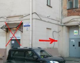 Myhostel | Минск | Белорусский государственный университет | Казино