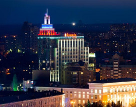 Ramada Plaza Voronezh city Center | Parking | Shuttle service to and from the airport