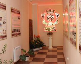 ЭЛИТА САНАТОРИЙ | г. Кисловодск | Лечение включено | СПА-комплекс | Бассейн