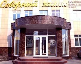 СЕВЕРНЫЙ ЗАМОК | г. Саранск | С завтраком | Wi-Fi