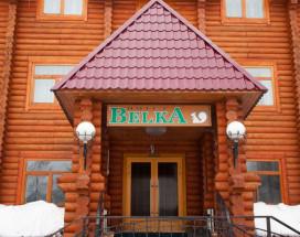 Белка | г. Южно-Сахалинск | сквер им. А. П. Чехова | Сауна |