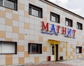 МАГНИТ | Красноярск