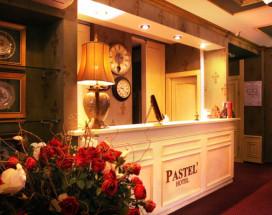 PASTEL Пастель Бутик-отель | Парк Метеогорка | Парковка