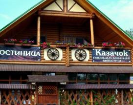 Казачок | г. Невинномысск | Набережная р. Кубань | Парковка |