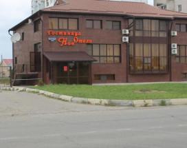 Нев Отель | г. Невинномысск | Парк Победы | Парковка |