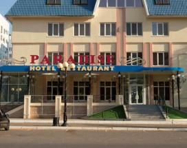 Парадиз | г. Нижнекамск | Корабельная роща | Бассейн |