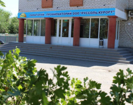 Баскунчак | Нижний Баскунчак | Казанская часовня | Массаж