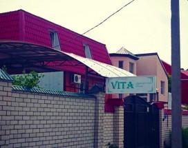 ВИТА | г. Ставрополь