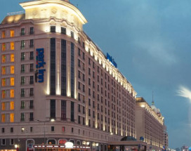 PARK INN BY RADISSON ASTANA
