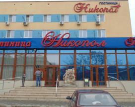 Никопол | г. Шахты | Александровский сквер | Wi-Fі |