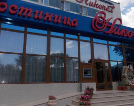 Никопол   г. Шахты   Александровский сквер   Wi-Fі  
