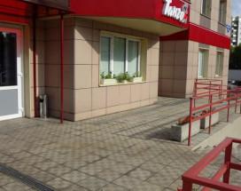 Танго | Новокузнецк | ПКиО Водный | Сауна
