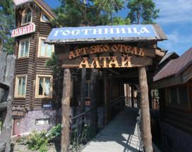 Арт-Эко-Отель Алтай | Бийск | Заречный сквер | Сауна