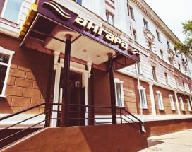Ангара | Ангарск | Еловское водохранилище | Сауна |