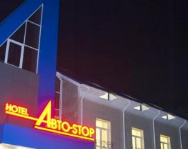 Auto-Stop | Angarsk | R. Kitoy | Sauna |