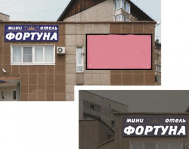 Фортуна | Ангарск | парк Победы | Парковка