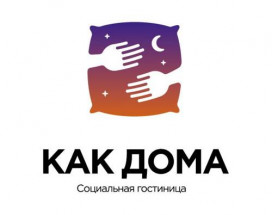 Как дома | Ангарск | сквер Семьи | Парковка