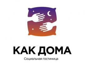 Как дома   Ангарск   сквер Семьи   Парковка