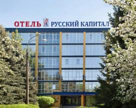 РУССКИЙ КАПИТАЛ | г. Нижний Новгород