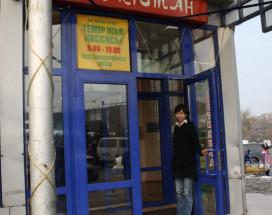Туркестан | Алматы | парк 28-и Гвардейцев-Панфиловцев | Сауна