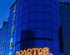 Золотой Комплекс | Пятигорск | гора Машук | Караоке |
